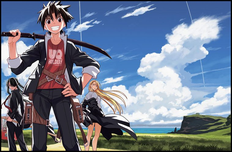 UQ Holder Drinking Game - theChuggernauts.com